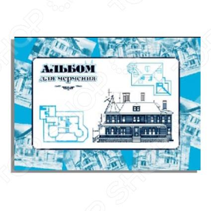 Альбом для черчения Ульяновский Дом печати А-020