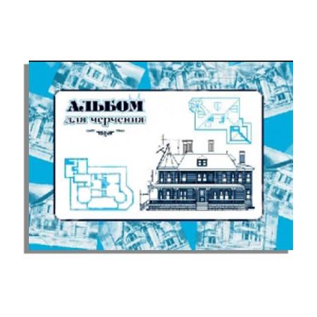 Купить Альбом для черчения Ульяновский Дом печати А-020