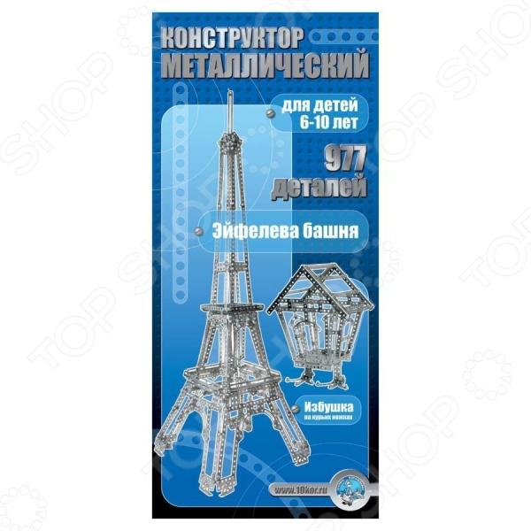 Конструктор металлический Десятое королевство «Эйфелева башня»