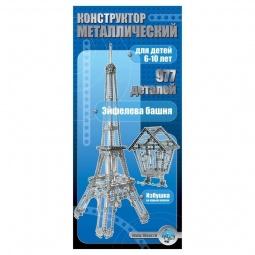 фото Конструктор металлический Десятое королевство «Эйфелева башня»