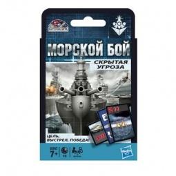 фото Игра карточная Hasbro Морской бой