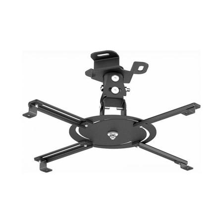 Купить Кронштейн для проектора Holder PR-103-B