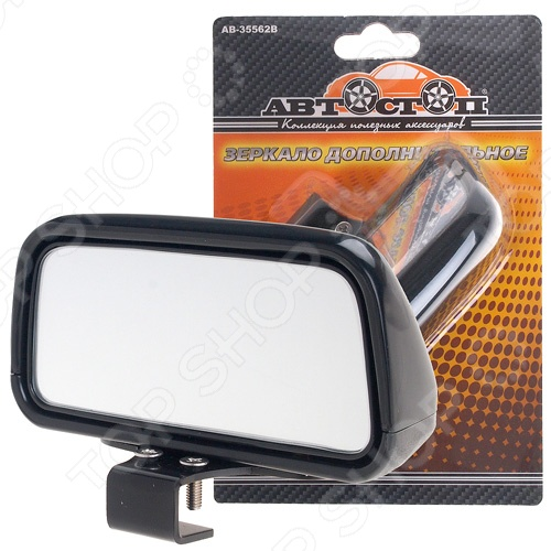 Зеркало дополнительное для мертвой зоны Автостоп AB-35562