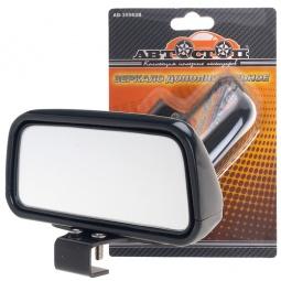 Купить Зеркало дополнительное для мертвой зоны Автостоп AB-35562