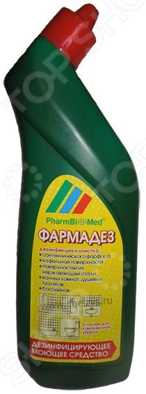 Средство моющее дезинфицирующее PharmBioMed «Фармадез» цена