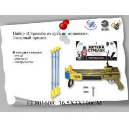 Купить Арбалет игрушечный S+S Toys СС75478
