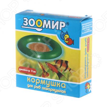Кормушка для рыб ЗООМИР 5502