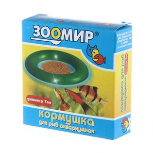 Купить Кормушка для рыб ЗООМИР 5502