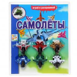 Купить Самолеты (+ 6 игрушек)
