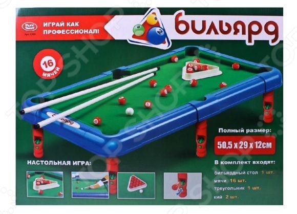 Бильярд настольный Shantou Gepai 2263