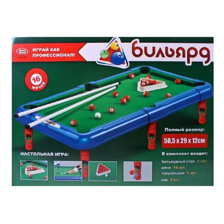 Купить Бильярд настольный Shantou Gepai 2263