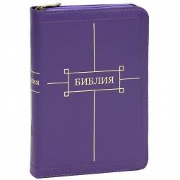 фото Библия