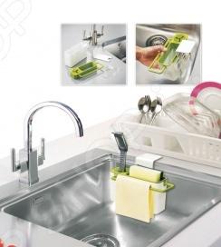 Органайзер для мытья посуды Bradex Caddy Sink Tidy дуалина наталья дуалин игорь чувствуйте себя как дома