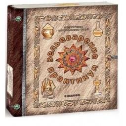 Купить Игра карточная Правильные игры «Зельеварение. Практикум»