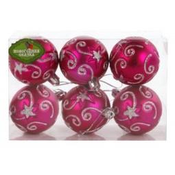 фото Набор новогодних шаров Новогодняя сказка 971552