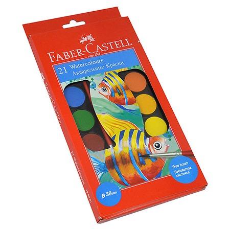 Купить Краски акварельные с 2 кисточками Faber-Castell Watercolours 125021