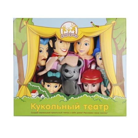 Купить Набор для кукольного театра Жирафики «Золушка» 68325