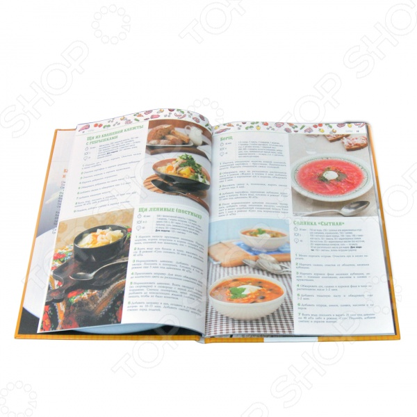 блюда для мультиварки скороварки рецепты