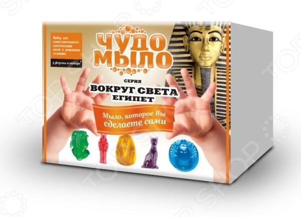Набор для изготовления мыла Karras «Египет. Малый набор» набор для изготовления мыла фантазёр дружу с привидениями от 4 лет