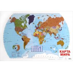Купить Карта мира
