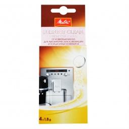 Купить Очищающие таблетки для автоматических кофемашин Melitta 1500791