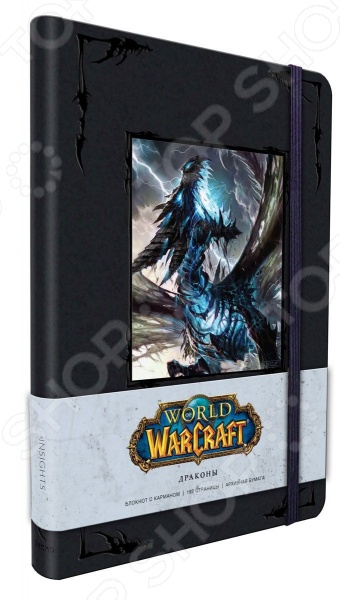 """Блокноты. Тетради Эксмо 978-5-699-78990-0 Блокнот """"World of Warcraft"""""""