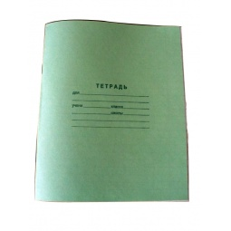 Купить Тетрадь в линейку Архбум С61/1