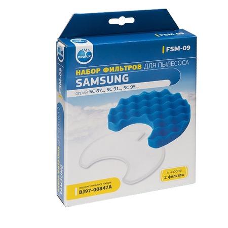 Купить Набор фильтров для пылесосов Neolux FSM-09