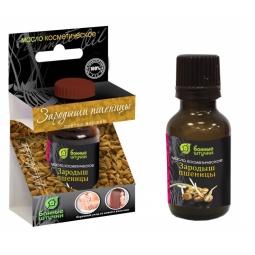 Купить Масло косметическое Банные штучки «Зародышей пшеницы»