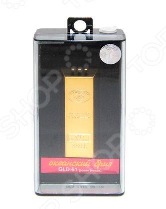 Ароматизатор на дефлектор FKVJP «Слиток золота» автомобильные ароматизаторы chupa chups ароматизатор воздуха chupa chups chp801