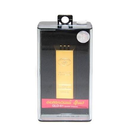 Купить Ароматизатор на дефлектор FKVJP «Слиток золота»