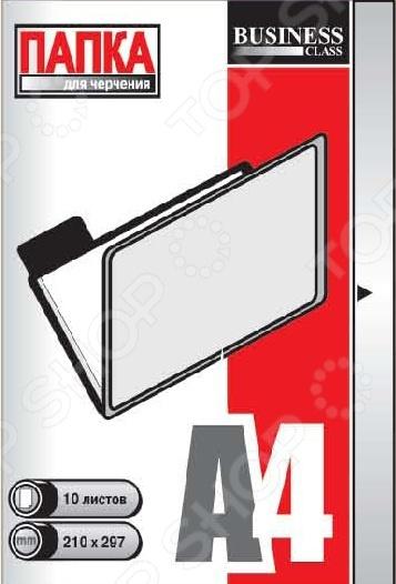 Папка для черчения Ульяновский Дом печати П-015 - удобная и практичная картонная папка в которой удобно хранить чертежные работы, а так же чистые листы для еще только предстоящих работ. Папка формата А4 дополнена блоком из 10 листов. С рамкой, бумага ВХИ. Папка надежно сохранит чертежные работы и не позволит им помяться.