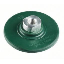 Купить Держатель для алмазных полировальных кругов Bosch 2608603435