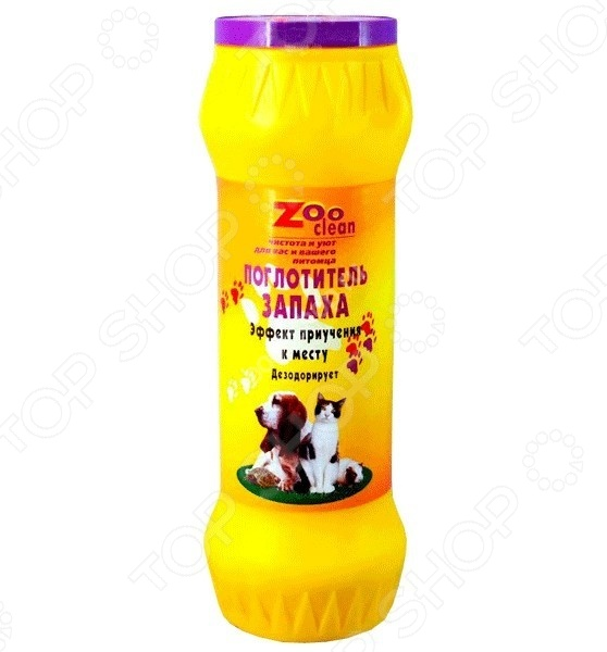Средство для коррекции поведения собак Zoo Clean «Поглотитель запаха» био поглотитель запаха для холодильника breesal 80 г
