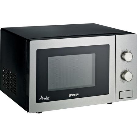 Купить Микроволновая печь Gorenje MO21MGE