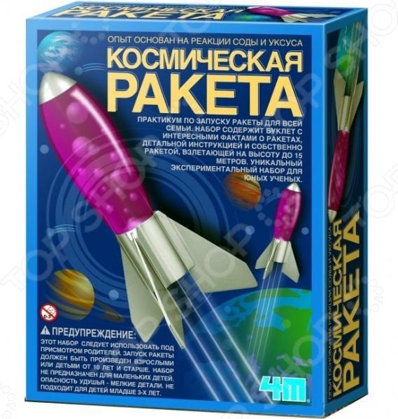 Набор для изобретателей 4M «Космическая Ракета» набор 4m 00 03235 космическая ракета