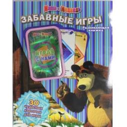 фото Маша и медведь. Забавные игры (+ 30 карточек)