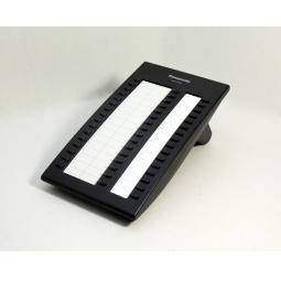 Купить Консоль для системных телефонов Panasonic KX-T7740X-B
