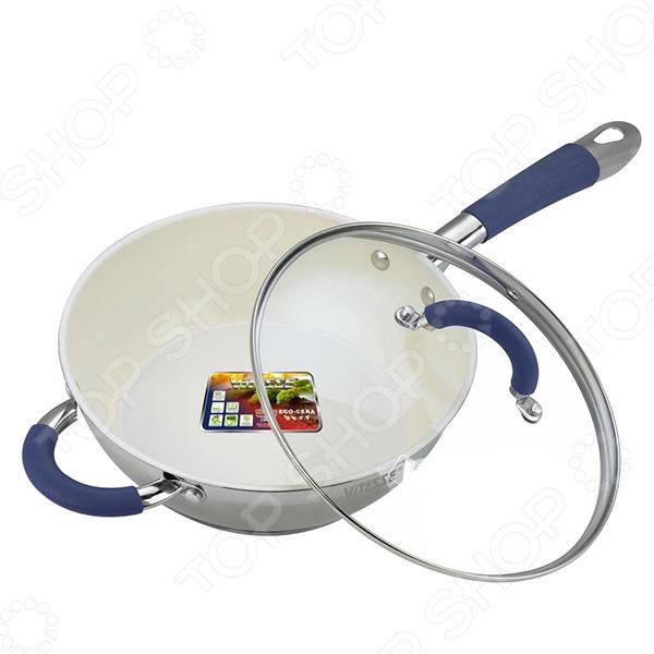 Сковорода с керамическим покрытием Vitesse Blue ArchСковороды<br>Представляет вашему вниманию сковороду Vitesse Blue Arch с керамическим покрытием премиум-класса Eco-Cera, которая позволит вам раскрыть все свои кулинарные таланты в полной мере. Готовить с ней не только легко, но и приятно. Дополнительные удобства обеспечивают две ручки из нержавеющей стали с силиконовым покрытием. Сковорода Vitesse Blue Arch обладает многослойным термоаккумулирующим дном, комбинированной полировкой матовой и зеркальной и крышкой из термостойкого стекла с паровыпуском. Нагревается на газовых, галогеновых, индукционных, чугунных, электрических и стеклокерамических конфорках. Упакована в подарочную цветную коробку.<br>