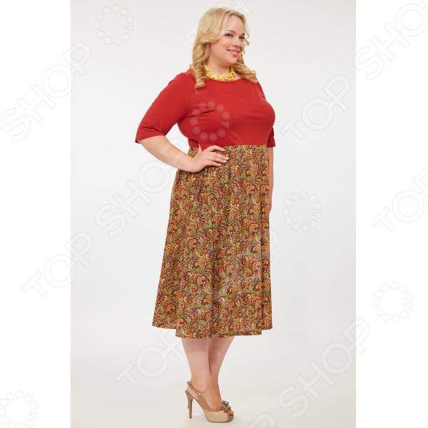 Платье 44 Размер С Доставкой
