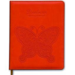 фото Дневник школьный с кожаной обложкой Феникс «Оранжевый. Бабочка»