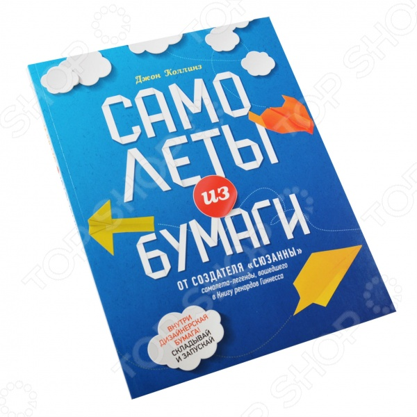 Оригами. Поделки из бумаги Манн, Иванов и Фербер 978-5-00057-096-8