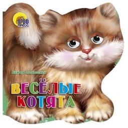 фото Веселые котята