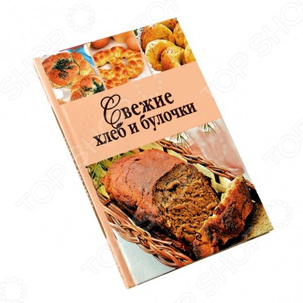 Пироги, куличи, торты, хлеб и булочки, пельмени, блинчики, печение, пудинги - самые любимые, самые вкусные блюда из теста и не только.