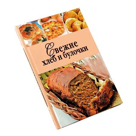 Купить Свежие хлеб и булочки