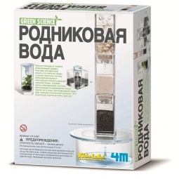 Купить Набор для изобретателей 4M «Родниковая вода»
