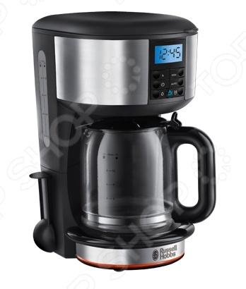 Кофеварка 20681-56