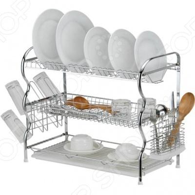 Сушилка для посуды Rosenberg 6839