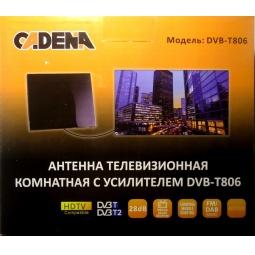 Купить Антенна телевизионная CADENA DVB-T806