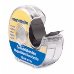 Купить Лента магнитная в диспенсере Magnetoplan 15510